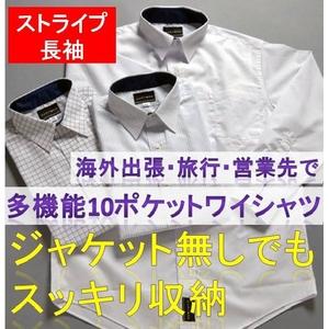 【収納力抜群】ワーカーズ TYPE2 多機能10ポケット付シャツ 長袖 ストライプ S - 拡大画像