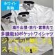 【収納力抜群】ワーカーズ TYPE2 多機能10ポケット付シャツ 長袖 ホワイト 3L - 縮小画像1