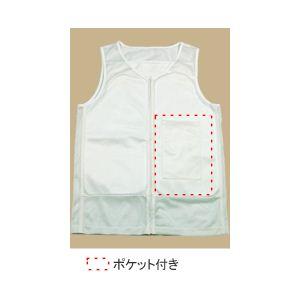 【耐刃防護生地】 京都西陣yoroi セーフティーインナーベスト 白 L (胸ポケット付き)