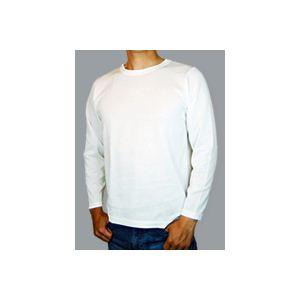 【耐刃防護生地】 京都西陣yoroi safety & cool Tシャツ(長袖) オフホワイト LL