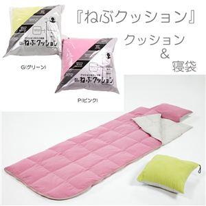 【西川産業】 ねぶクッション ピンク KXP8550015 - 拡大画像