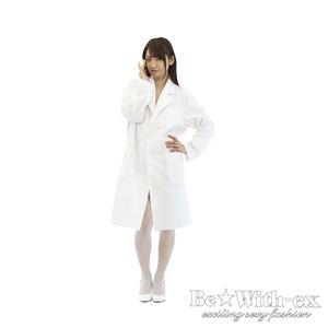 白衣のお医者さん A0537WH - 拡大画像