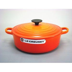 ル・クルーゼ (Le Creuset) ココット・ジャポネーズ 24cm 両手鍋 オレンジ - 拡大画像