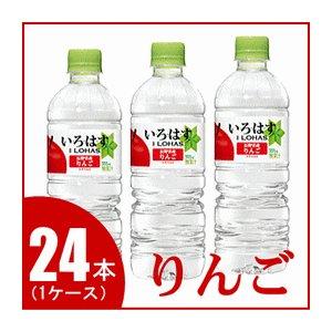 【まとめ買い】コカ・コーラ い・ろ・は・す(いろはす/I LOHAS) ふじりんご 555mlペットボトル×24本(1ケース)画像1