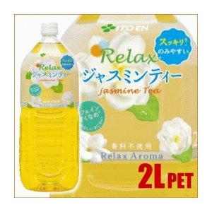 【まとめ買い】伊藤園 Naturalリラックスジャスミンティー 2.0L×6本(1ケース) ペットボトル画像1