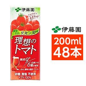 【まとめ買い】伊藤園理想のトマト200ml×48本(24本×2ケース)紙パック