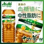 【まとめ買い】アサヒ 食事と一緒に十六茶W(ダブル) ペットボトル 2.0L(2000ml)×6本(1ケース)【特定保健用食品/トクホ飲料】