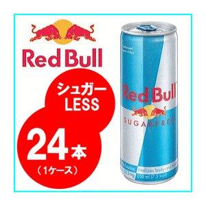 【まとめ買い】レッドブル(RedBull) シュガーフリー 缶 250ml×24本(1ケース)