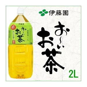 【まとめ買い】伊藤園 おーいお茶 緑茶 ペットボトル 2.0L×6本(1ケース)