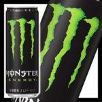 【まとめ買い】アサヒ モンスターエナジー 缶 355ml×24本(1ケース)