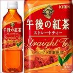 【まとめ買い】キリン 午後の紅茶 ストレートティー ペットボトル 500ml×24本(1ケース)