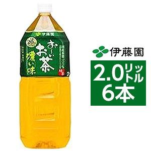 【まとめ買い】伊藤園おーいお茶濃い茶ペットボトル2.0L×6本(1ケース)