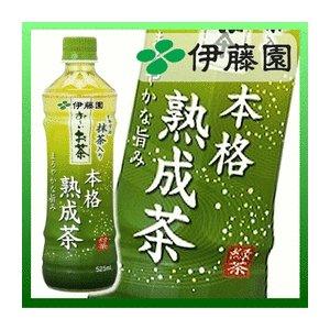 【まとめ買い】伊藤園 おーいお茶 本格熟成茶 ペットボトル 525ml×24本(1ケース)