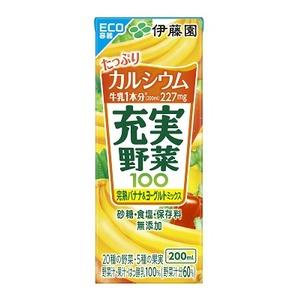 【まとめ買い】伊藤園 充実野菜 完熟バナナ&ヨーグルトミックス 紙パック 200ml×48本(24本×2ケース)