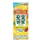 【まとめ買い】伊藤園 充実野菜 完熟バナナミックス 紙パック 200ml×48本(2ケース)