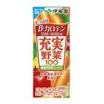 【まとめ買い】伊藤園 充実野菜 緑黄色野菜ミックス 紙パック 200ml×24本(1ケース)