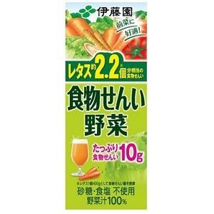 【まとめ買い】伊藤園 食物せんい野菜 紙パック 200ml×48本(2ケース)