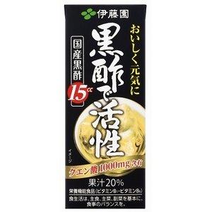 【まとめ買い】伊藤園 黒酢で活性 紙パック 200ml×48本(2ケース)