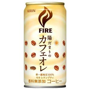 【まとめ買い】キリン ファイア 陽だまりのカフェオレ 缶 185g×30本(1ケース)