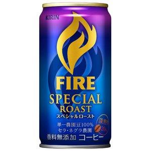 【まとめ買い】キリン ファイア スペシャルロースト 缶 185g×30本(1ケース)