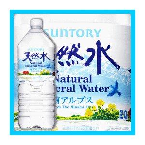 【まとめ買い】サントリー 南アルプスの天然水 PET 2.0L×6本(1ケース)