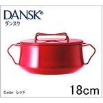 DANSK(ダンスク) コベンスタイル 両手鍋(ホーロー鍋) 18cm レッド