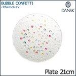 DANSK(ダンスク) バブルコンフェティー サラダプレート21cm
