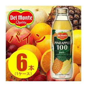 【まとめ買い】デルモンテパイナップルジュース瓶750ml×6本(1ケース)