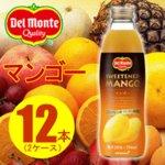 【まとめ買い】デルモンテ マンゴー 20% 瓶 750ml×12本(6本×2ケース)