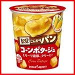 【まとめ買い】ポッカサッポロ じっくりコトコト こんがりパン コーンポタージュ (カップ) 32.2g×12カップ(2ケース)