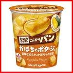 【まとめ買い】ポッカサッポロ じっくりコトコト こんがりパン かぼちゃポタージュ (カップ) 34g×6カップ(1ケース)