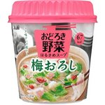 【まとめ買い】アサヒフーズ おどろき野菜 梅おろし 18カップ入り(3ケース)