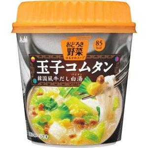 【まとめ買い】アサヒフーズ おどろき野菜 玉子コムタン 18カップ入り(3ケース)