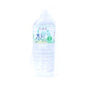 【12本入り】水彩の森 ミネラルウォーター 2L(2000ml)ペットボトル 6本×2ケース(ケース販売)北海道黒松内の水まとめ買い