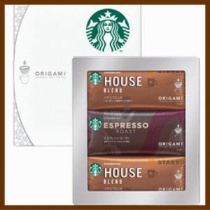 【ギフトまとめ買い】スターバックス オリガミ パーソナルドリップコーヒーギフト (5個) SB-10E