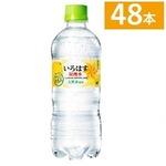 【まとめ買い】コカ・コーラ い・ろ・は・す(いろはす/I LOHAS) スパークリングれもん 515ml×48本(24本×2ケース) ペットボトル