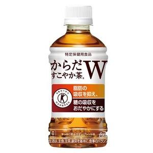 【まとめ買い】コカ・コーラからだすこやか茶W(特定保健用食品/トクホ飲料)350ml×48本【24本×2ケース】ペットボトル