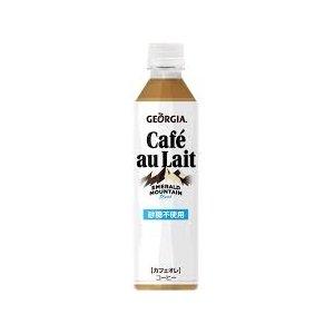 【まとめ買い】コカ・コーラジョージアエメラルドマウンテンブレンドカフェオレ砂糖不使用ペットボトル410ml×48本【24本×2ケース】
