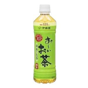 【まとめ買い】伊藤園 おーいお茶 緑茶 ペットボトル 525ml×48本【24本×2ケース】