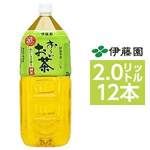 【まとめ買い】伊藤園おーいお茶緑茶ペットボトル2.0L×12本【6本×2ケース】