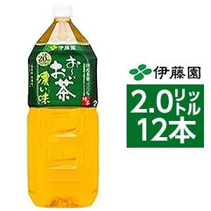 【まとめ買い】伊藤園おーいお茶濃い茶ペットボトル2.0L×12本【6本×2ケース】