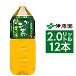 【まとめ買い】伊藤園 おーいお茶 濃い茶 ペットボトル 2.0L×12本【6本×2ケース】