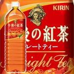 【まとめ買い】キリン 午後の紅茶 ストレートティー ペットボトル 1.5L×16本【8本×2ケース】