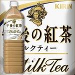 【まとめ買い】キリン 午後の紅茶 ミルクティー ペットボトル 1.5L×16本【8本×2ケース】