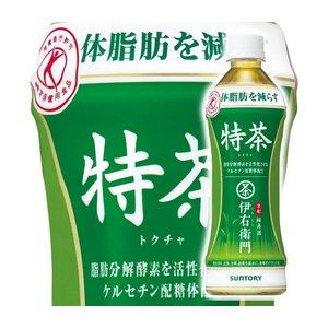 【まとめ買い】サントリー 伊右衛門 特茶 (特...の関連商品4