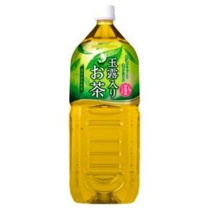 【まとめ買い】ポッカサッポロ 玉露入りお茶 ペットボトル 2.0L 6本入り(1ケース) - 拡大画像