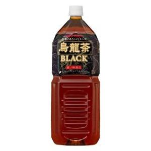 【まとめ買い】ポッカサッポロ 烏龍茶BLACK ペットボトル 2.0L 6本入り(1ケース) - 拡大画像