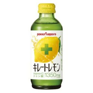 【まとめ買い】ポッカサッポロキレートレモン瓶155ml 24本入り(1ケース)
