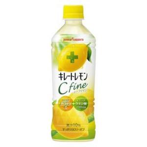 【まとめ買い】ポッカサッポロ キレートレモン Cファイン ペットボトル 500ml 48本入り【24本×2ケース】