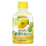 【まとめ買い】ポッカサッポロ キレートレモン 爽快リフレッシュ ペットボトル 280ml 24本入り(1ケース)